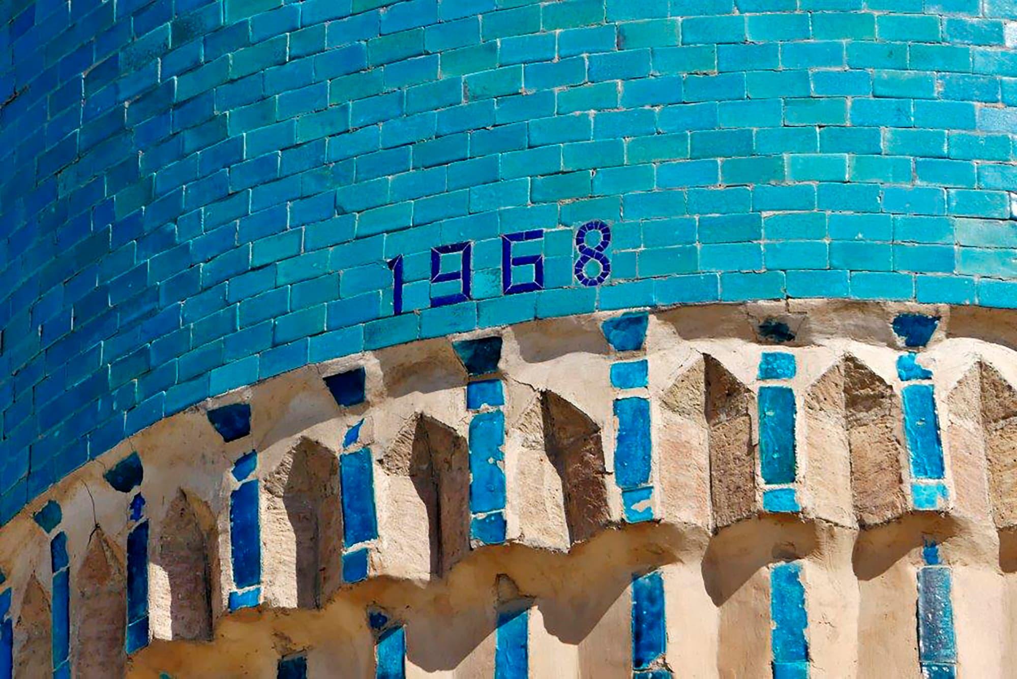 La Ruta de Samarkanda II - Uzbekistan- imagen #4