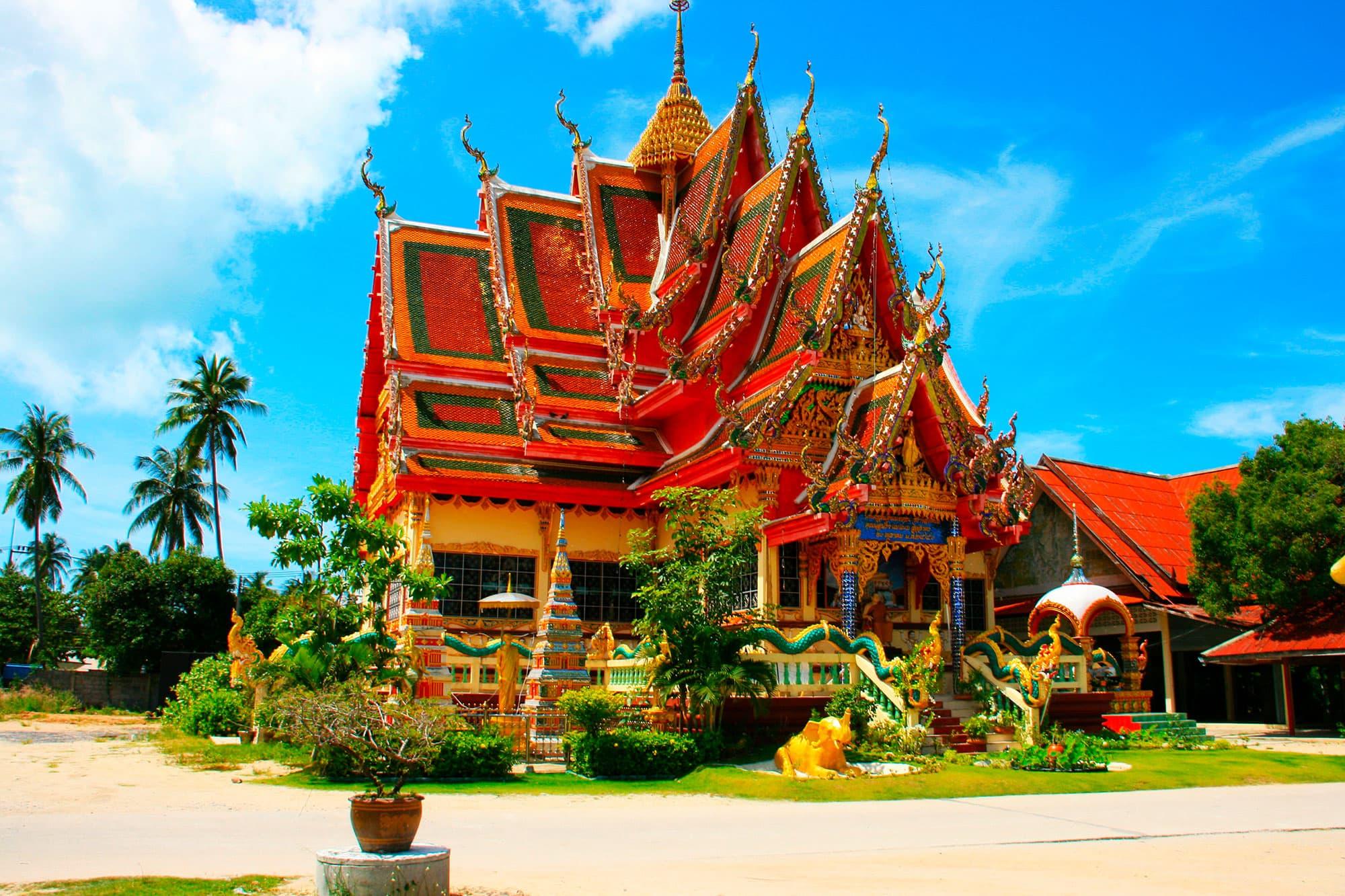 Quintaesencia de Asia - Vietnam- imagen #8