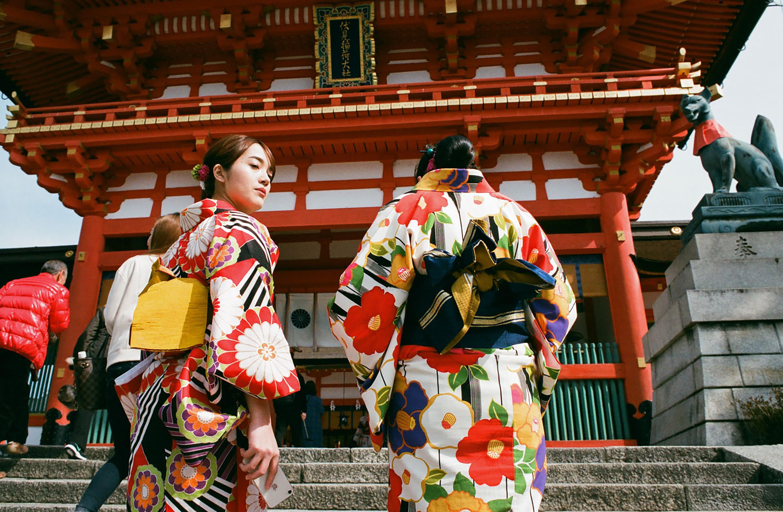 Viaje a Japón a tu aire   Viaje organizado Japón   Eurotrip