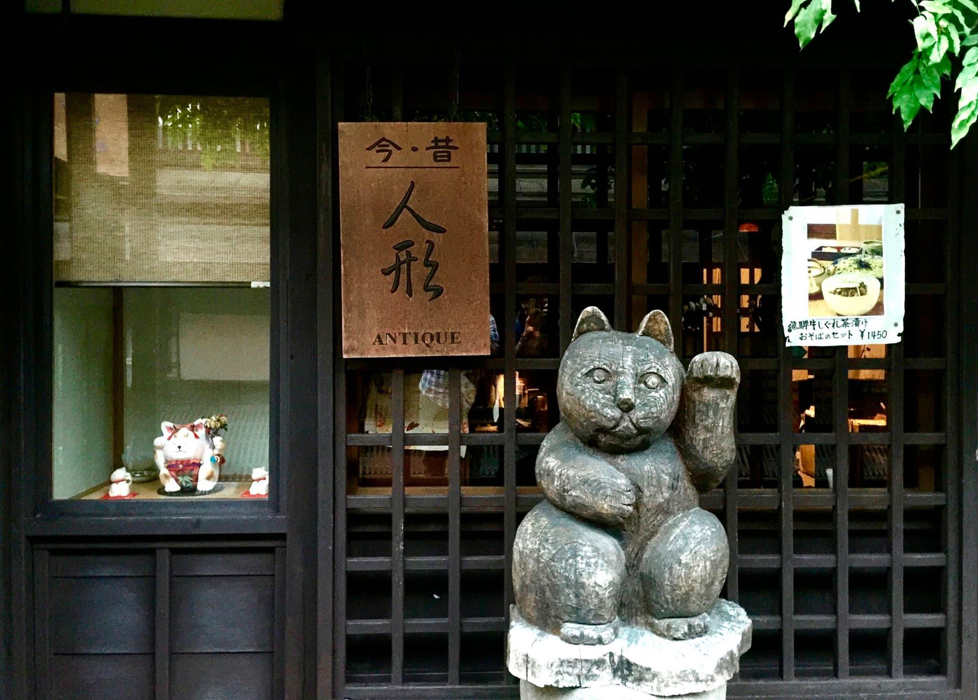 Cultura y Espiritualidad japonesa - Japón- imagen #6