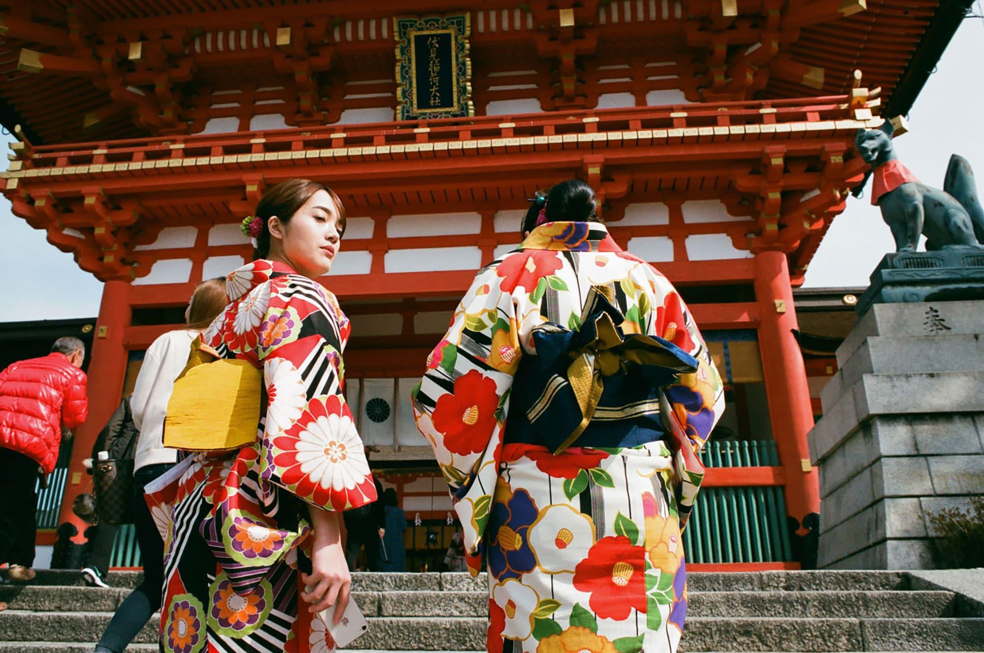 Kumano II - Japón- imagen #3