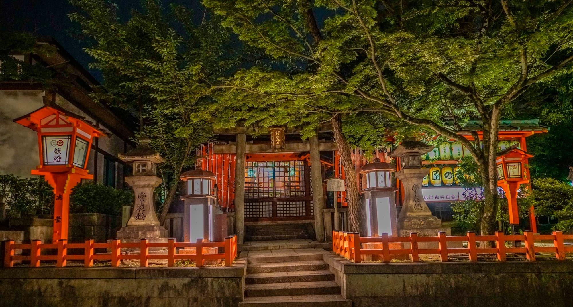 Kumano II - Japón- imagen #4