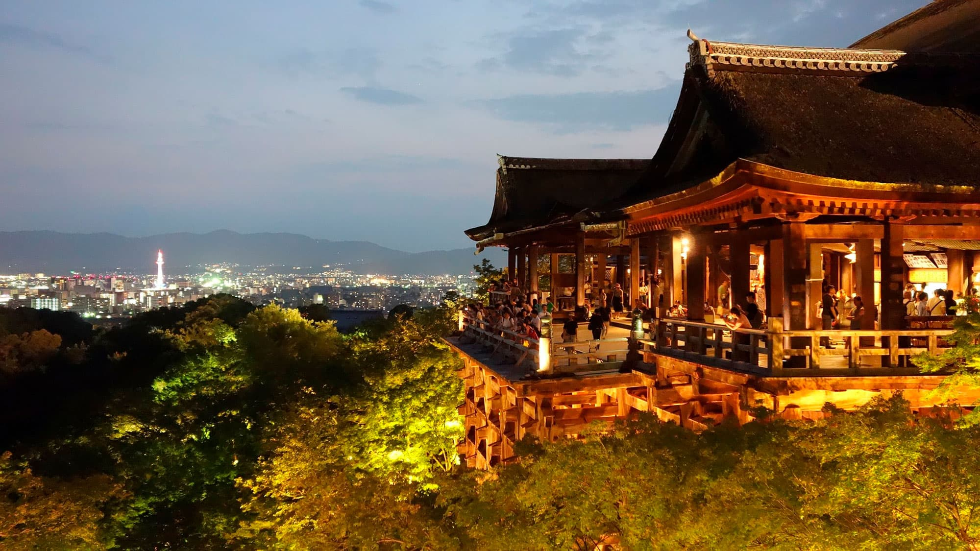 Kumano II - Japón- imagen #5
