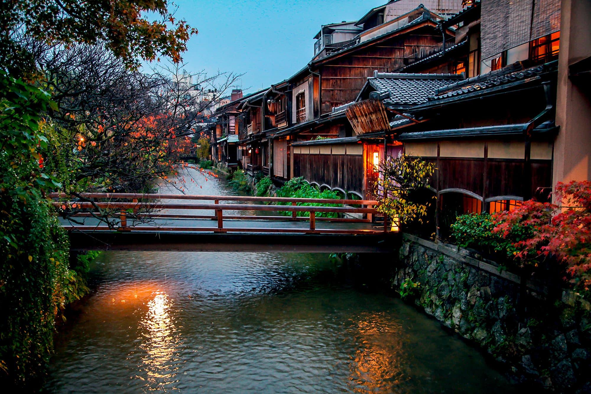 Camino de Kumano - Japón- imagen #7