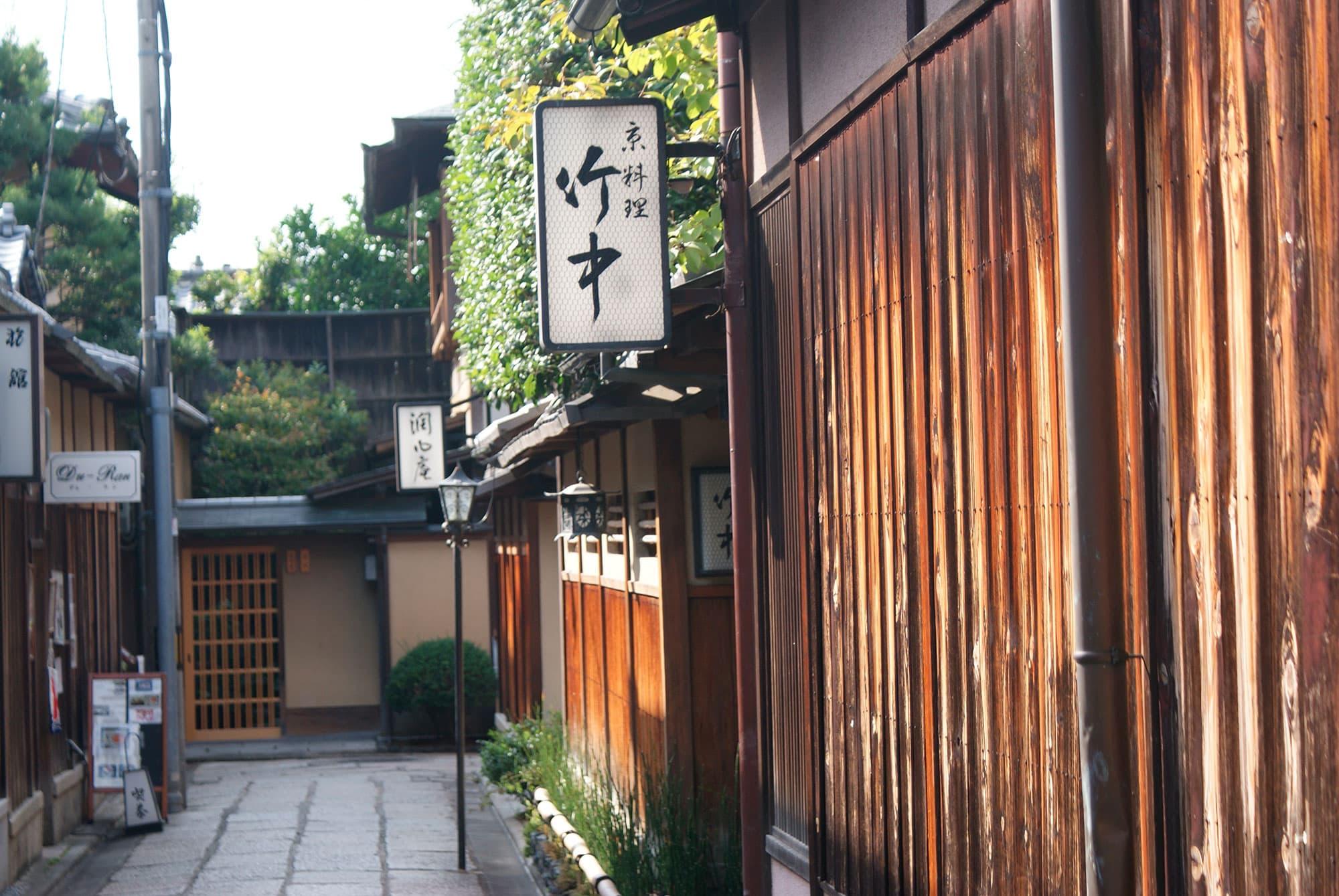 Semi Organizado II - Japón- imagen #4