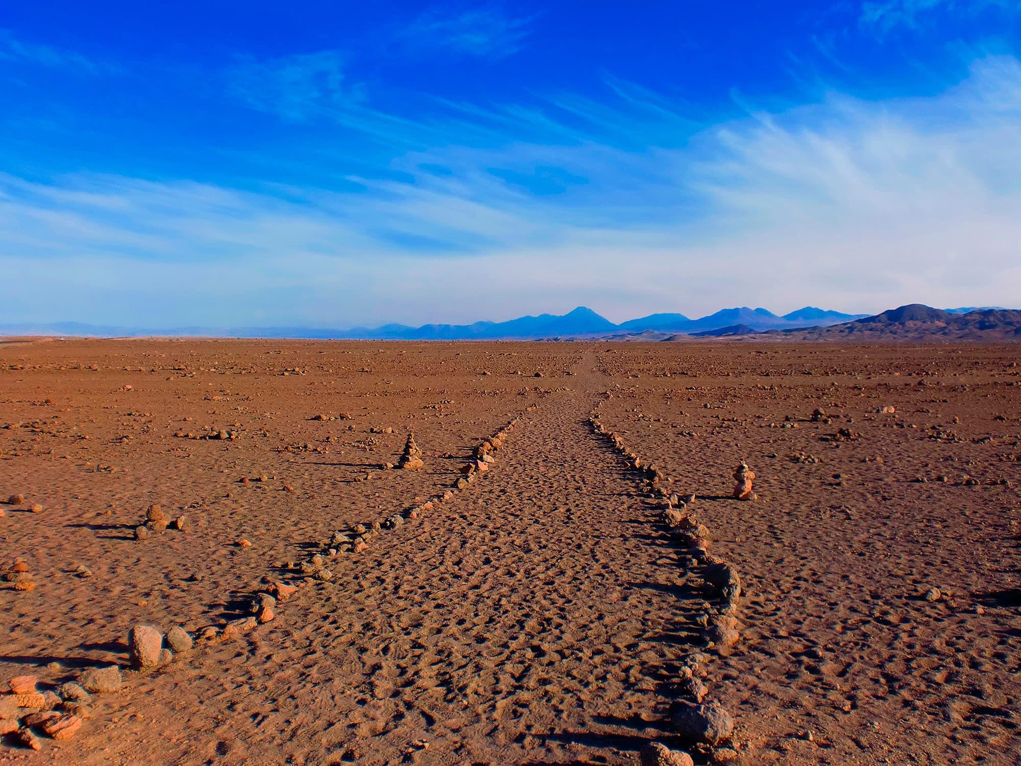 El Camino del Inca - Perú- imagen #2