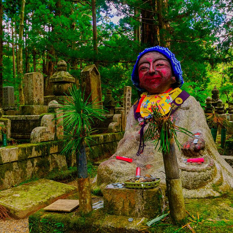 imagen noticia: Monte Koya en Japón